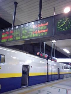 100510_2006~0001.jpg