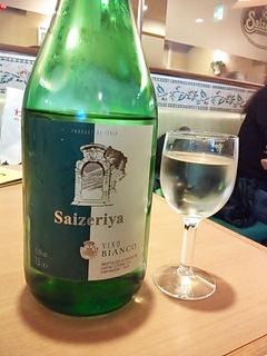 setagaya2012
