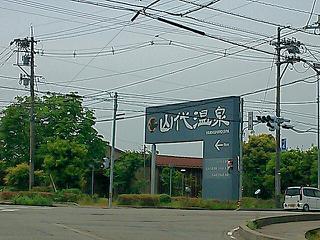 yamashiro