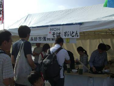 setagaya2011-7.jpg