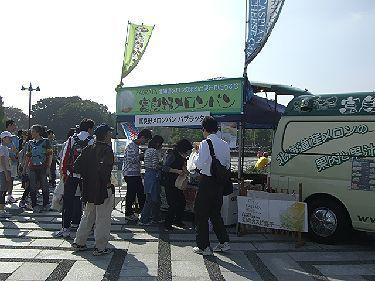 setagaya2011-8.jpg