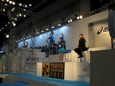 tokyoexpo4.jpg