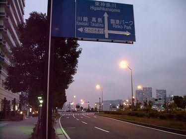 y-shitami21.jpg