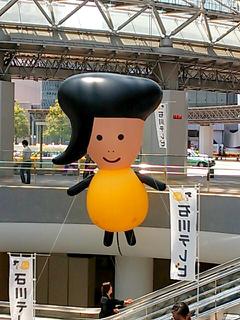 kanazawa-eki