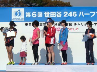 setagaya2011-5.jpg